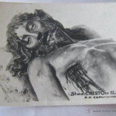 Postales: ESTAMPA RELIGIOSA CALIDAD FOTOGRÁFICA ANTIGUA STMO CRISTO DEL PARDO. P.P.CAPUCHINOS. Lote 51014407