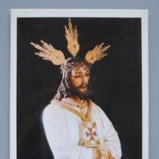Postales: POSTAL RELIGIOSA SEMANA SANTA. NUESTRO PADRE JESÚS CAUTIVO. PARROQUIA DE SAN PABLO. 501. Lote 51051318