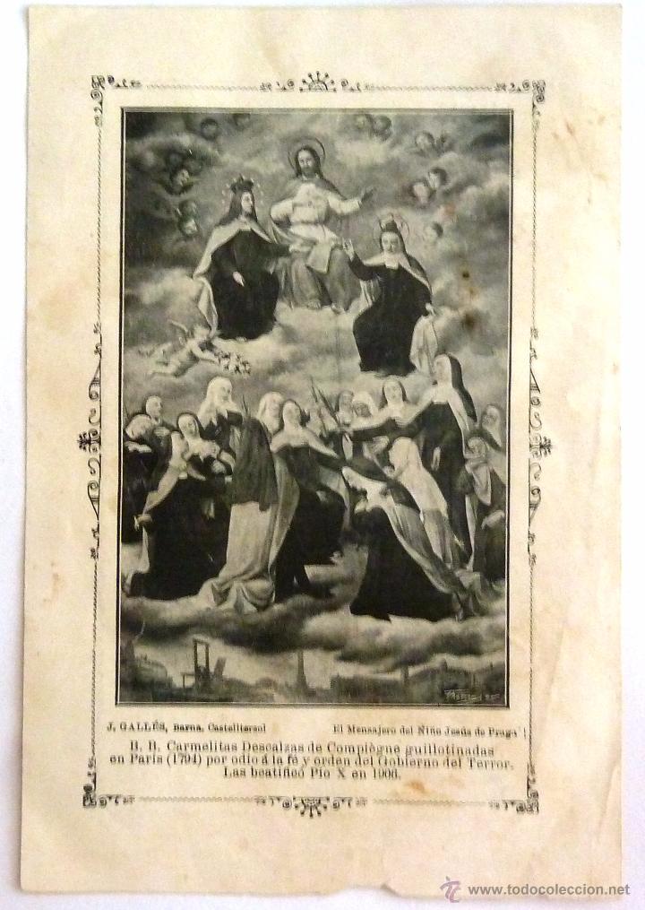 recordatorio martires carmelitas desclazas de c comprar postales religiosas y recordatorios en. Black Bedroom Furniture Sets. Home Design Ideas