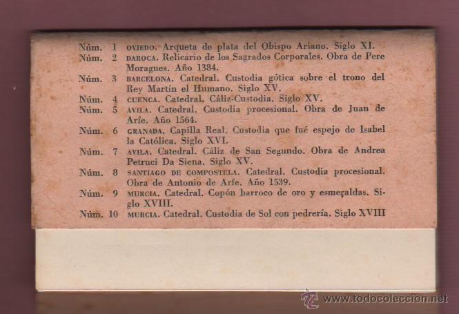 Postales: BLOCK POSTALES DE CUSTODIAS CAPILLA COPON - RELIQUIA - EXPO, NACN. DE ARTE EUCARISTICO ANTIGUO 1952 - Foto 2 - 51251941