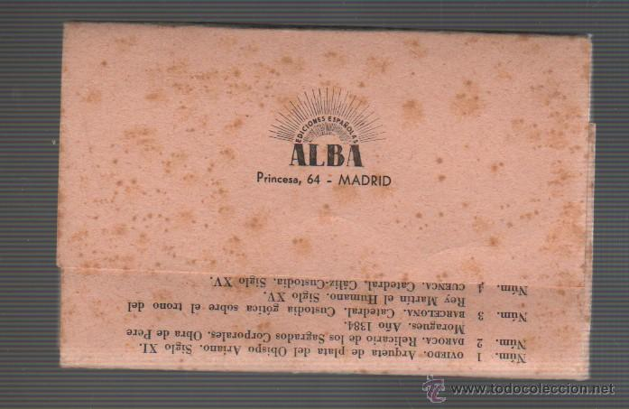 Postales: BLOCK POSTALES DE CUSTODIAS CAPILLA COPON - RELIQUIA - EXPO, NACN. DE ARTE EUCARISTICO ANTIGUO 1952 - Foto 3 - 51251941