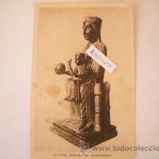 Postales: MAGNIFICA POSTAL ANTIGUA DE NUESTRA SEÑORA DE MONTSERRAT DE LOS AÑOS 40 -. Lote 51389870