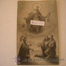 Postales: MAGNIFICA POSTAL ANTIGUA DE LA VIRGEN - DE LOS AÑOS - 40 - EN BLANCO Y NEGRO -. Lote 51390577
