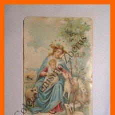 Postales: ESTAMPA RELIGIOSA - LA DIVINA PASTORA. Lote 49389935