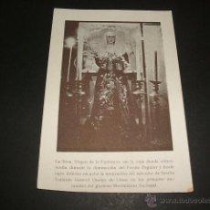 Postales: SEVILLA SEMANA SANTA VIRGEN MACARENA CAJA DOMINACION FRENTE POPULAR AUTOGRAFO QUEIPO DE LLANO 1939. Lote 52133564