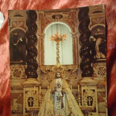 Postales: POSTAL RELIGIOSA - SEMANA SANTA CADIZ - VIRGEN DEL ROSARIO PATRONA . Lote 52140861