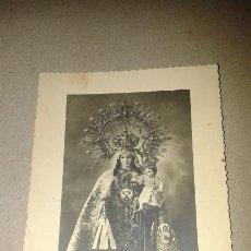 Postales: ANTIGUA IMAGEN DE NUESTRA SEÑORA DEL CARMEN CORONADA, JEREZ DE LA FRONTERA. Lote 52143981