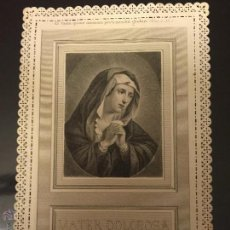 Postales: ESTAMPA FRANCESA TROQUELADA MADRE DOLOROSA. Lote 52158224