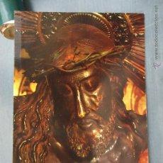 Postales: POSTAL RELIGIOSA O SEMANA SANTA - CRISTO DE LEPANTO ESCUDO DE ORO. Lote 52169248