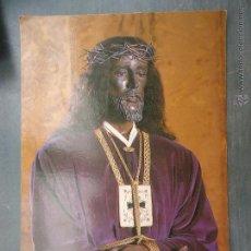 Postales: POSTAL RELIGIOSA O SEMANA SANTA - CADIZ CRISTO MEDINACELI. Lote 52169641