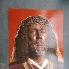 Postales: POSTAL RELIGIOSA O SEMANA SANTA - CADIZ CRISTO MEDINACELI. Lote 52169648