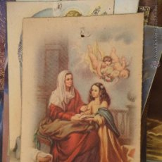 Postales: POSTAL RELIGIOSA O SEMANA SANTA - SANTA ANA. Lote 52278133