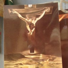 Postales: POSTAL RELIGIOSA O SEMANA SANTA - CRISTO DE DALI. Lote 52278718