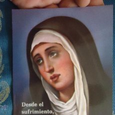 Postales: POSTAL RELIGIOSA O SEMANA SANTA - VIRGEN . Lote 52289418