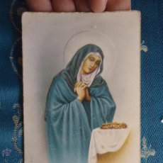 Postales: POSTAL RELIGIOSA O SEMANA SANTA - VIRGEN . Lote 52289935