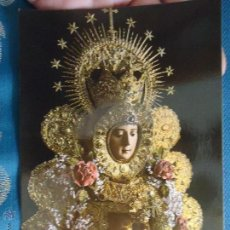 Postales: POSTAL RELIGIOSA O SEMANA SANTA - VIRGEN DEL ROCIO ALMONTE HUELVA. Lote 52290119