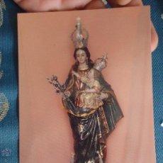 Postales: POSTAL RELIGIOSA O SEMANA SANTA - VIRGEN SANTA MARIA PATRONA DE GUADALUPE - MURCIA. Lote 52290222