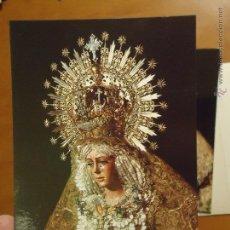 Postales: POSTAL RELIGIOSA RARA - SEMANA SANTA SEVILLA VIRGEN DE LA ESPERANZA MACARENA , FOTOS HARETON. Lote 52331012