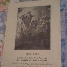Postales: II CENTENARIO GRAN PROMESA CORAZON JESUS A ESPAÑA.BARCELONA? 1933.. Lote 52377743