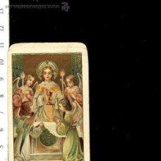 Postales: ESTAMPA RELIGIOSA RECORDATORIO DE PRIMERA COMUNIÓN AÑO 1931. Lote 52461797
