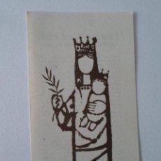 Postales: ESTAMPA ACCION DE GRACIAS POR LA PAZ DE ESPAÑA - 1964 - CON MENSAJE PIO XII ABRIL 1939. Lote 52473762