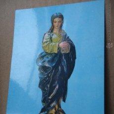 Postales: POSTAL RELIGIOSA - SEMANA SANTA - GRANADA VIRGEN PURISIMA. Lote 52507328