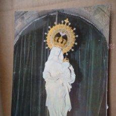 Postales: POSTAL RELIGIOSA - SEMANA SANTA - VIRGEN DE LA VICTORIA PATRONA TRUJILLO . Lote 52507378