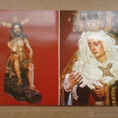 Postales: POSTAL RELIGIOSA - SEMANA SANTA - CRISTO VIRGEN CADIZ. Lote 52516766