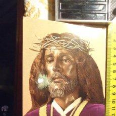 Postales: POSTAL RELIGIOSA - SEMANA SANTA - CADIZ CRISTO MEDINACELI. Lote 52519751