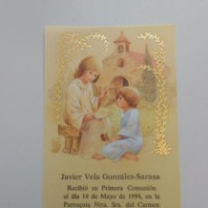 Cartes Postales: RECORDATORIO PRIMERA COMUNION PARROQUIA NUESTRA SEÑORA DEL CARMEN ZARAGOZA 1994. TDKP6. Lote 52540767