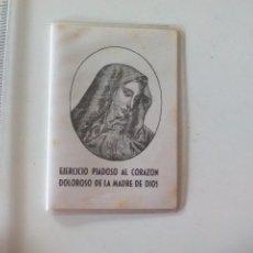Postales: ESTAMPA RECORDATORIO EJERCICIO PIADOSO AL CORAZON DOLOROSO DE LA MADRE DE DIOS. MÁLAGA. Lote 244649530