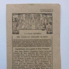Postales: ESTAMPA DE 4 PAGINAS ,LA GRAN PROMESA DEL CORAZON DE JESUS. Lote 52571146