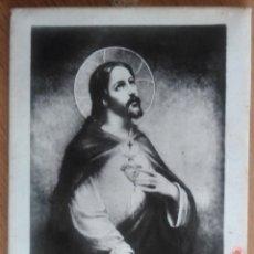 Postales: VALENCIA - RECUERDO BENDICION DE BANDERA DEL COLEGIO SAGRADO CORAZON - 1948. Lote 52655748