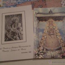 Postales: RECUERDO PEREGRINACION AL ROCIO Y RECUERDO DEL PREGON.ROCIANA.HUELVA.1989.. Lote 52785795