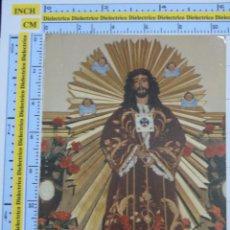 Postales: POSTAL RELIGIOSA SEMANA SANTA. AÑO 1978. MÁLAGA, JESÚS NAZARENO DE MEDINACELI. 266. Lote 52928038