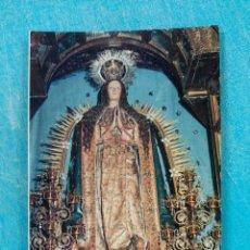 Postales: ESTAMPA PURÍSIMA CONCEPCIÓN CASTROVERDE DE CAMPOS. ZAMORA 1987. Lote 52994243