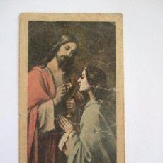 Postales: ESTAMPA RECORDATORIO PRIMERA MISA - GRAZALEMA CADIZ 1948. Lote 53067187