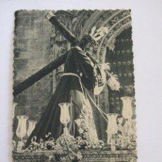 Postales: POSTAL NUESTRO PADRE JESUS NAZARENO DE VIÑEROS - ANTIGUA HERMANDAD DE LOS VINATEROS DE MALAGA. Lote 53087873
