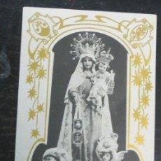 Postales: ESTAMPA RELIGIOSA VIRGEN DEL CARMEN. Lote 53138888