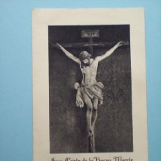 Postales: ESTAMPA DE SMO. CRISTO DE LA BUENA MUERTE (CAPILLA DE LA UNIVERSIDAD) SEVILLA. Lote 53320340