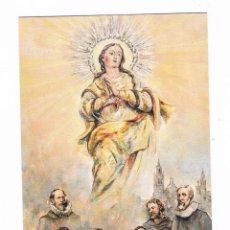 Postales: ESTAMPA RELIGIOSA SOL DE PUREZA HIMNO-MARCHA IV CENTENARIO DEL VOTO CONCEPCIONISTA DE ÉCIJA. Lote 53338935