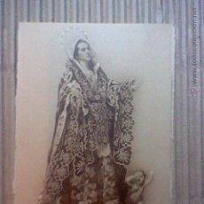 Postales: DOLOROSA SALCILLO MURCIA PASO SEMANA SANTA S/Nº ED SUCESORES NOGUES S/C .. Lote 53457507