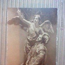 Postales: ORACION HUERTO SALCILLO MURCIA PASO SEMANA SANTA S/Nº ED SUCESORES NOGUES S/C .. Lote 53457525