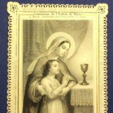 Postales: OH MARIA! CONDUCIDME VOS MISMA A JESUS. ESTAMPA RELIGIOSA. PUNTILLA.. Lote 53514125