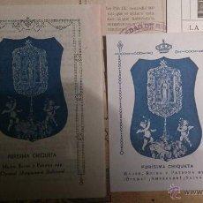 Postales: PATRONA DE BENISA / ALICANTE - VIRGEN PURISIMA XIQUETA - SOCIEDAD DE RIBEROS 1931. Lote 53520220