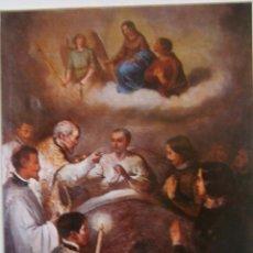 Postales: VIATICO DE SAN JUAN DE DIOS GRANADA SERIE 45 Nº 465 POSTAL SIN CIRCULAR. Lote 53636503