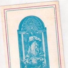 Postales: ESTAMPA IMAGEN DE LA PURÍSIMA QUE SE VENERÓ EN VALENCIA HASTA 1936. Lote 53860384