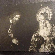 Postales: ESTAMPA FOTOGRAFICA.RECUERDO SOLEMNE NOVENA.PARROQUIA DEL SALVADOR.SEVILLA.1980.FOTO FERNAND.. Lote 54040657