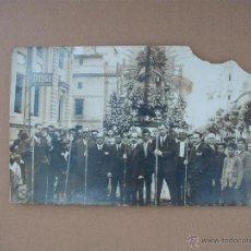 Postales: FOTOPOSTAL VIRGEN (SOBRE 1900) DESCONOSCO SU NOMBRE. Lote 54063464