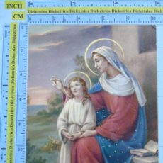 Postales: POSTAL RELIGIOSA, SEMANA SANTA. AÑO 1970. SANTA ANA. 484. Lote 54136209